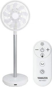 山善 DCモーター扇風機
