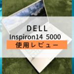 DELL_Inspiron14