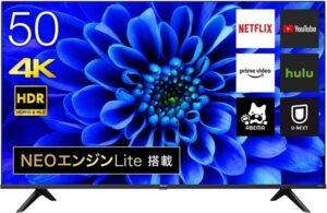 ハイセンス4K液晶テレビ50E6G