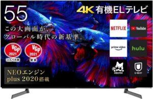 ハイセンス4K有機ELテレビ55X8F